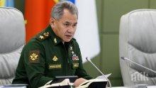 Напрежение по западните граници на Русия! Москва взима спешни мерки
