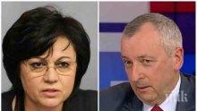 ЕКШЪН В ЧЕРВЕНО: Опозицията на Нинова се събуди - Пирински скочи на лидерката и призова социалистите на бунт