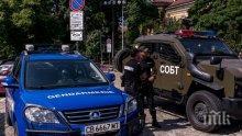 ПЪРВО В ПИК! Полицията е накрак! МВР пред медията ни: Всеки един сигнал за бомба се проверява щателно