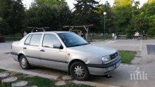 НА КОСЪМ: Пиян джигит влетя с раздрънкан Фолксваген на детска площадка в Добрич