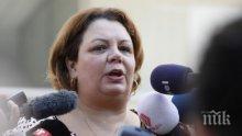 Шефката на Спецпрокуратурата в Северна Македония остава в ареста