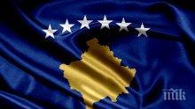 КРИЗА: Парламентът в Косово се разпусна