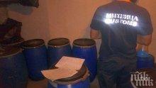 ЯЗЪК ЗА ЗИМНИНАТА! Митничари иззеха 400 литра нелегална ракия
