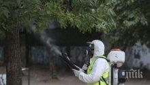 В Хисаря пръскат срещу комари и кърлежи