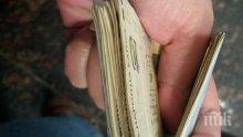 Мародер отмъкна парите от покойник на пейка