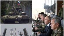 ИЗВЪНРЕДНО: Какво става в Черно море? Русия тренира за война - изкарват 130 000 военни в партньорство със 7 азиатски държави