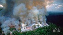 Макрон загрижен: Пожарите в Амазония са международна криза
