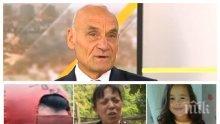 ГОРЕЩА ТЕМА: Топ адвокат пресметна колко ще лежи в затвора гнусният убиец Мартин от Сотиря