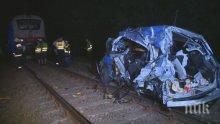 Южнокорейски туристи загинаха, след като влак блъсна колата им в Унгария