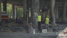 """Проверяват почистено ли е под моста на """"Струма"""" при Дупница"""