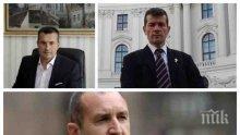 САМО В ПИК: Какви сили стоят зад новия шеф на кабинета на Румен Радев?! Крайнодесни, проруски и националистически кръгове удрят рамо на Калоян Методиев (ФАКСИМИЛЕ)