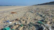 Пластмасовите отпадъци на половин Европа достигат черноморското ни крайбрежие