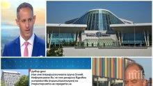 ГОРЕЩА ТЕМА: Топ експерти разкриха целта на хакерските атаки срещу българските летища