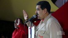 ПОТВЪРДЕНО: Имало е тайни преговори между Мадуро и САЩ