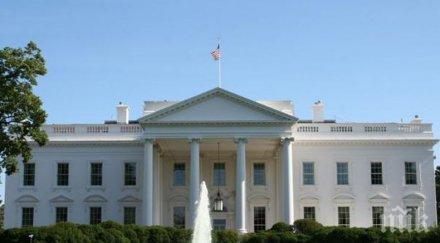 Белият дом се отказва от плана си да реже чуждестранните помощи