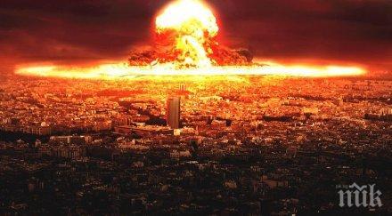Министерският съвет одобри законопроект за ядрена безопасност