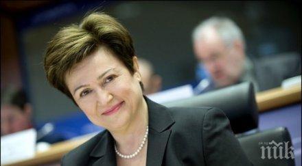 МВФ поиска премахване на възрастовото ограничение заради Кристалина Георгиева