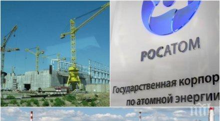 """ПРАВО В ДЕСЕТКАТА: Руски експерт с парещ коментар за АЕЦ """"Белене""""! Москва ни дава последен шанс, но..."""