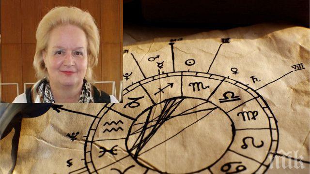 САМО В ПИК: Топ хороскопът на Алена за вторник - обрати при Телците, проблеми за Рибите