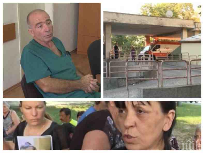 Проговори лекарят, транспортирал Криси до болницата - бабата не му позволила да прегледа момиченцето, стискала го и крещяла