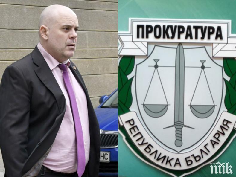 Бургаски магистрати със силна подкрепа за кандидатурата на Гешев за главен прокурор
