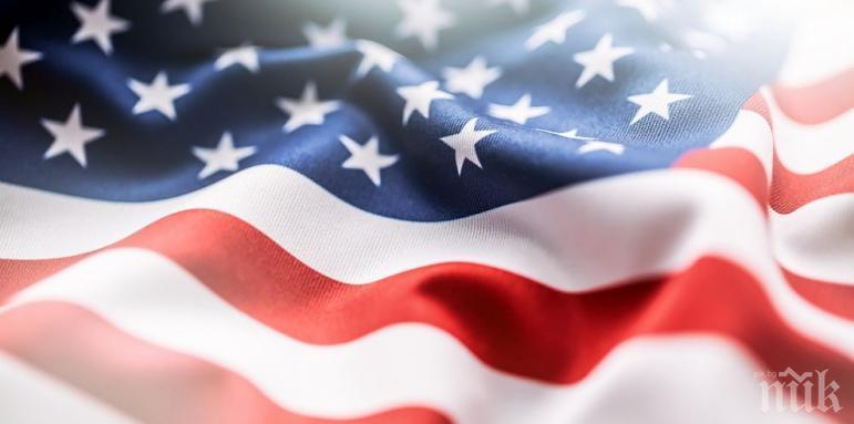Уволниха шефа на затворите в САЩ заради самоубийството на Епстайн