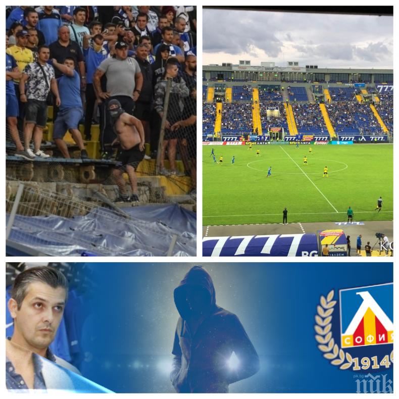 """На """"Герена"""" става страшно! Скандални разкрития около феновете на сините - """"Ултрас Левски"""" излезе с кървава позиция"""