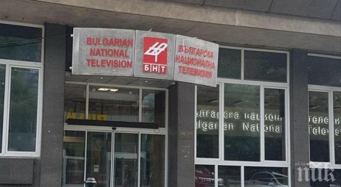ИЗВЪНРЕДНО: Високо напрежение в София! Заплашват с бомби летището и БНТ
