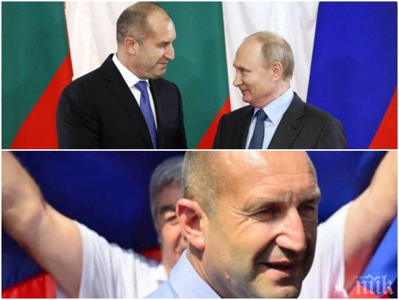 Американски доклад разсипа Румен Радев: Българският президент е твърд привърженик на Русия, изметна се от НАТО!