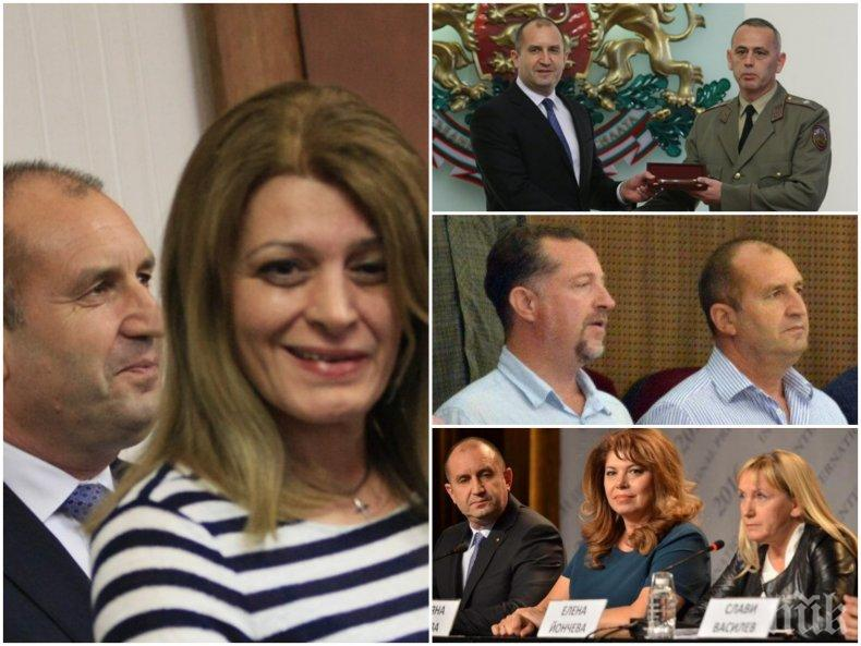 Президент в кафез. Защо Елена Йончева, Иво Христов и шефът на НСО изоставиха Румен Радев