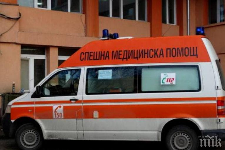 """Състоянието на пребития служител на """"Левски"""" остава тежко"""