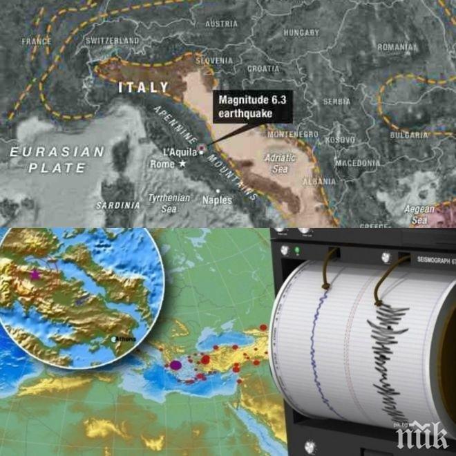 Две земетресения разтърсиха Турция