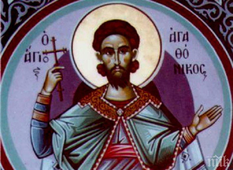 СИЛНА ВЯРА: Свети Агатоник бил християнин от знатен род и платил с главата си за това
