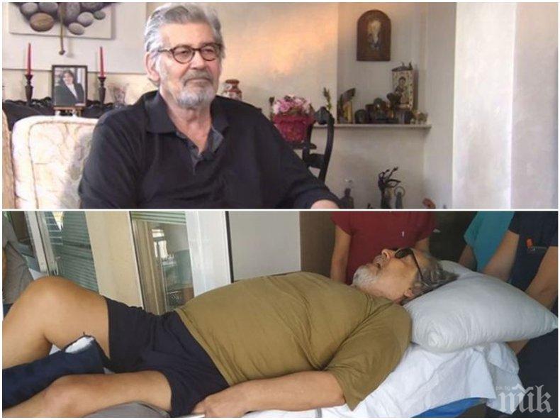 """САМО В ПИК: Ламбо със счупена тазобедрена кост - оперират го в """"Бургасмед"""" (ОБНОВЕНА)"""