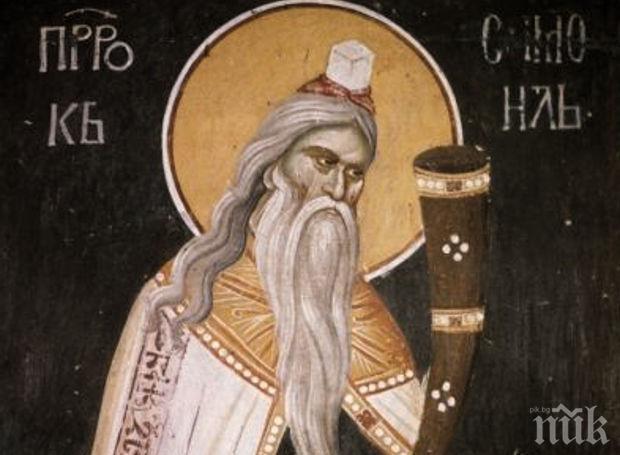 СИЛНА ВЯРА: Царствено мъжко име празнува днес