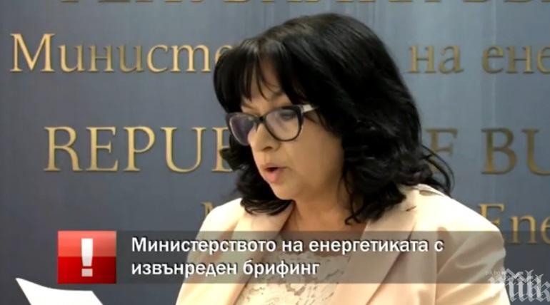 ИЗВЪНРЕДНО В ПИК TV! Теменужка Петкова: Изплатихме за година 4 млн. лв., които БСП не бяха успели да съберат (ОБНОВЕНА)