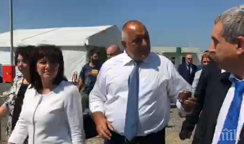 ПЪРВО В ПИК TV! Борисов в Крумовград за откриването на нова златна мина. Кметицата на града обяви: Всичко става благодарение на вас (ОБНОВЕНА)