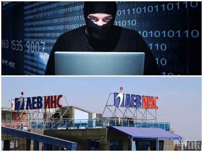 """ПЪРВО В ПИК TV! Шефът на """"Лев Инс"""" и експерти с разкрития за кибертероризма и хакерските атаки (ОБНОВЕНА)"""