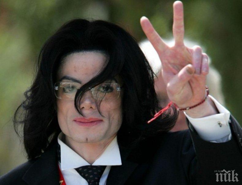 СЕНЗАЦИЯ: Майкъл Джексън има тайно завещание, което не е било изпълнено