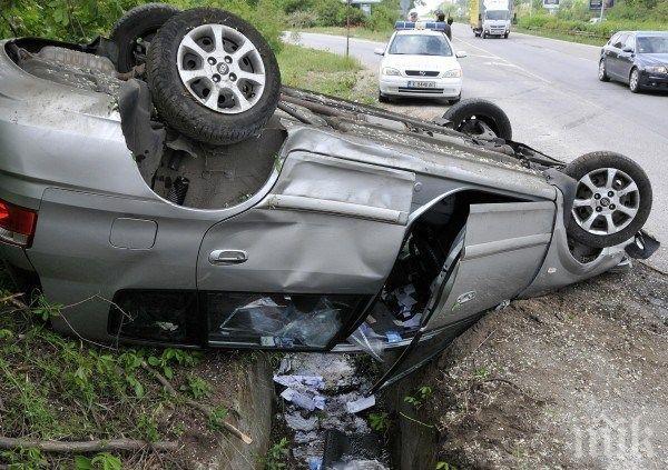 ИЗВЪНРЕДНО: Тежка катастрофа край Бургас, двама берат душа