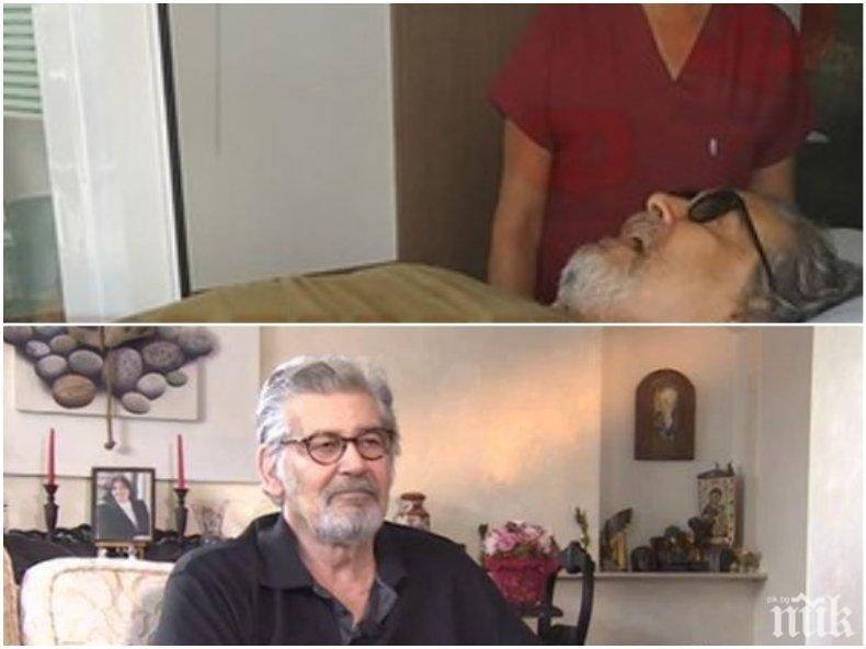 ЕКСКЛУЗИВНО В ПИК: Консилиум от топ светила бди над Стефан Данаилов - ето какво обмислят за операцията му