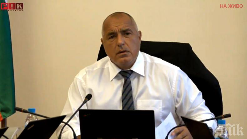 Правителството одобри строежа на болница в Габрово