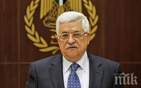 Палестинският президент взе главите на всичките си съветници, връщат бонусите