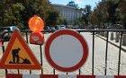 Ограничават движението в София заради фермерски фестивал