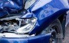 Катастрофа задръсти пътя Пловдив - Карлово