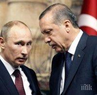 Путин след преговорите с Ердоган: До края на годината през
