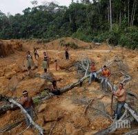 Индианците в Амазония се борят за оцеляване