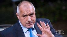 ИЗВЪНРЕДНО В ПИК: Бойко Борисов проведе важен телефонен разговор