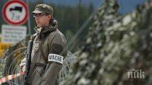 Австрия призна: Армията ни е безпомощна