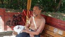 Бедстващият в Северния парк пенсионер вече има подслон